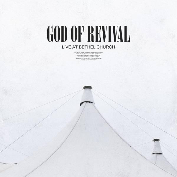 God Of Revival - Single